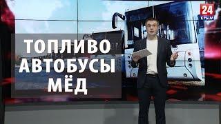 Что Башкирия продаёт в Крым