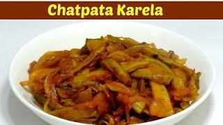 Karela Tomato Receipe recipes - Bitter Gourd with Tomato