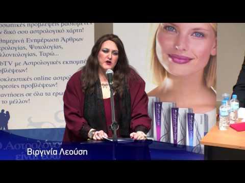 Hellenic Astrology Forum: Προβλέψεις Αριθμολογίας για το 2017