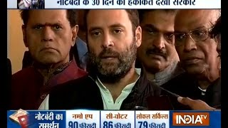 Rahul Gandhi Slams Modi Over Demonetization Says PM Laughs As People Suffer