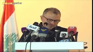 تحميل و مشاهدة جولة لرئيس التيار الوطني الحر الوزير جبران باسيل في طرابلس وعكار MP3