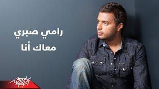 Maak Ana - Ramy Sabry   معاك أنا - رامى صبرى تحميل MP3