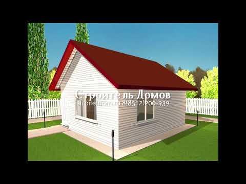Строительство дома в Астрахани под материнский капитал цена