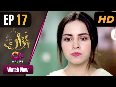 Uraan - Episode 17 | Aplus Dramas | Ali Josh, Nimra Khan, Salman Faisal, Kiran | Pakistani Drama