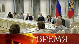 Владимир Путин встретился вКремле сучителями— наставниками выпускных классов.