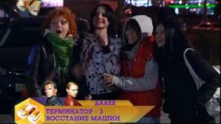 КВМ - Кулемина и Степнов, 4 сезон Поцелуй КВМ!!!!!!!!!!!!!Финал 55 серии!
