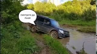 В самую грязь. Land rover discovery и mitsubishi padjero в ниваленде