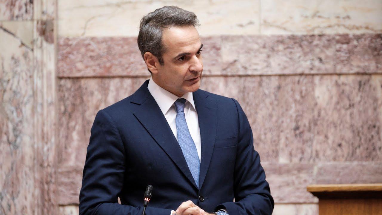 Δευτερολογία Κ. Μητσοτάκη στη Βουλή στο νομοσχέδιο του Υπουργείου Εργασίας και Κοινωνικών Υποθέσεων