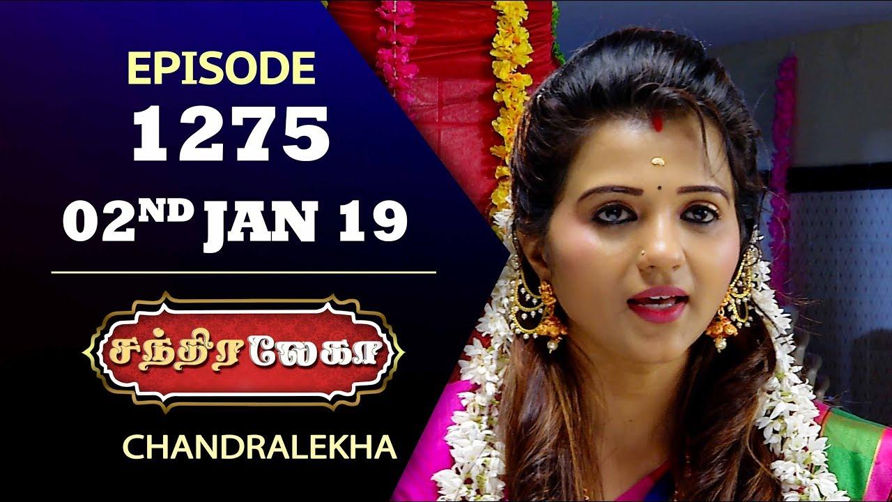 03 01 2019 Chandralekha Serial Tamil Serials Tv