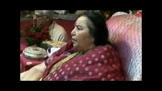 Navaratri Puja thumbnail