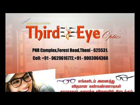 Third Eye Opticals