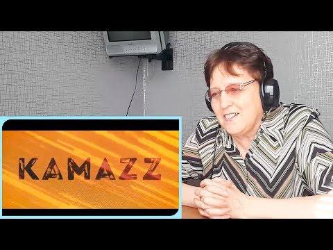 Kamazz - В тебе до капли растворюсь / РЕАКЦИЯ