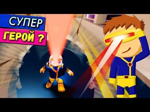 roblox super hero adventures online codes