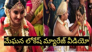 Seethakanth wife sexual dysfunction