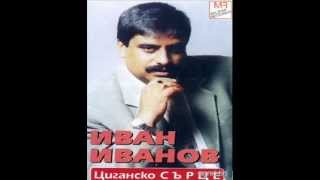 Ivan Ivanov - More ot lubov