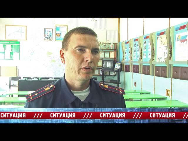 «Место происшествия – Ангарск» за 6октября2014