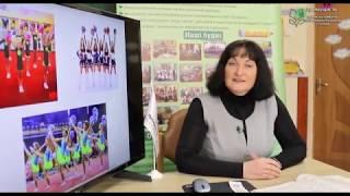 2 клас. Українська мова та читання. 30.03.2020