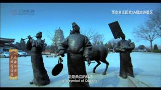 Video : China : QuJiang New District 曲江新区, Xi'An