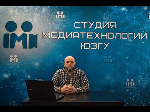 Лаптев Р.А. Лекция №3 «Нормативные основы управления кадрами в таможенных органах РФ»