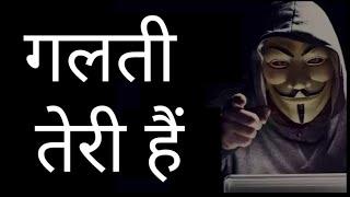 Killer Attitude Status For Boys | Attitude Shayari | Attitude Status In Hindi | Attitude Quotes