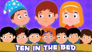 สิบในเตียง | นับเพลง | บ๊องทารก | เพลงหมายเลขสำหรับเด็ก | เรียนรู้ตัวเลขสำหรับเด็ก | Ten In The Bed