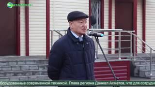 Открытие Учебно-тренировочного центра  ДВД ВКО в Усть-Каменогорске
