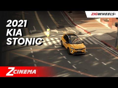 2021 Kia Stonic   ZCinema