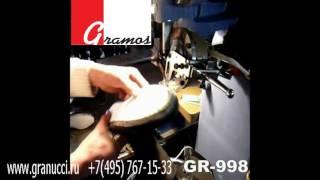 GR-998 Рантопрошивная машина