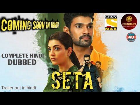 Sita Movie Review Sita Movie Public Talk Sita Movie Review And Youtube