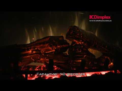 Электрокамин Dimplex Symphony DF3033-EU Video #1