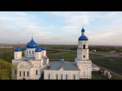 Музей гагарина в оренбурге церковь