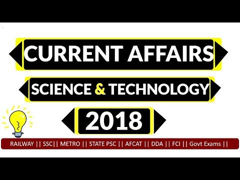 #SCIENCE & TECHNOLOGY #CURRENT AFFAIRS 2018 (JANUARY - JUNE) #विज्ञान प्रौद्योगिकी #2018