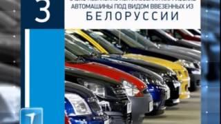 7 фактов о ДТП в Казахстане