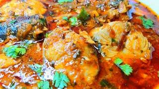 आसानी से बनाये मसाला फिश करी इस तरीके से | Masala Fish Curry recipe in Hindi