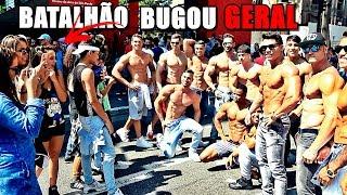 BATALHÃO DE MENS PHYSIQUE BUGOU DE VEZ A PAULISTA