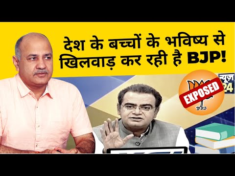 Sandeep Chaudhary के Debate में UGC पर भड़के Manish Sisodia | Final Year College Exams Cancel हो
