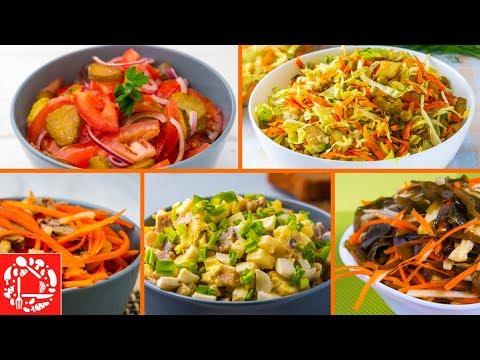 5 легких салатов на Каждый День! Вкусные и Простые рецепты!