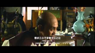 清須會議電影劇照1