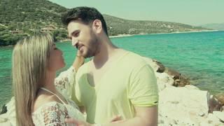 Blasé   40 Kymata  Μπλαζέ   40 Κύματα  Official Video