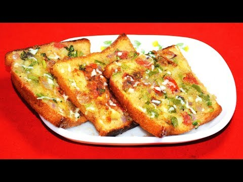 Masala Bread Toast Recipe – Quick And Easy Breakfast Recipe For Kids In Bengali