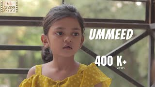 Ummeed - The Hope | Award Winning Hindi Short Film | Cute & Inspiring Story | Six Sigma Films
