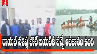Operation Royal Vasista Boat | Boat Extraction Works Continuous On 6th Day | iNews