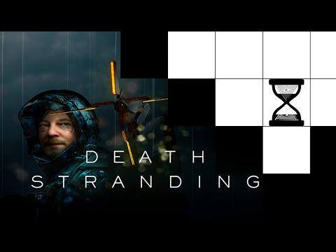 Death Stranding: Дуоезис