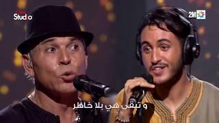 Coke Studio Maroc : حكمت عليها الظروف - عبد العزيز الستاتي و رضوان برحيل