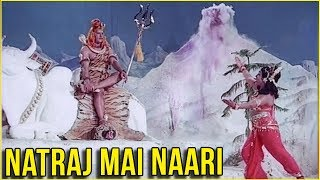 Natraj Mai Naari   Tulsi Vivah Songs   Asha Bhosle Hits   Bollywood Hindi Songs