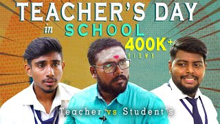 TEACHER's DAY in School | Happy Teacher's Day | Teacher vs student | Veyilon Entertainment