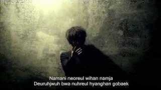 Super Junior - Bonamana With  S