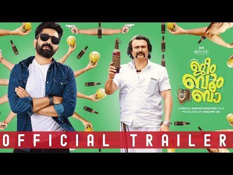 Jeem Boom Bhaa Trailer - Askar Ali