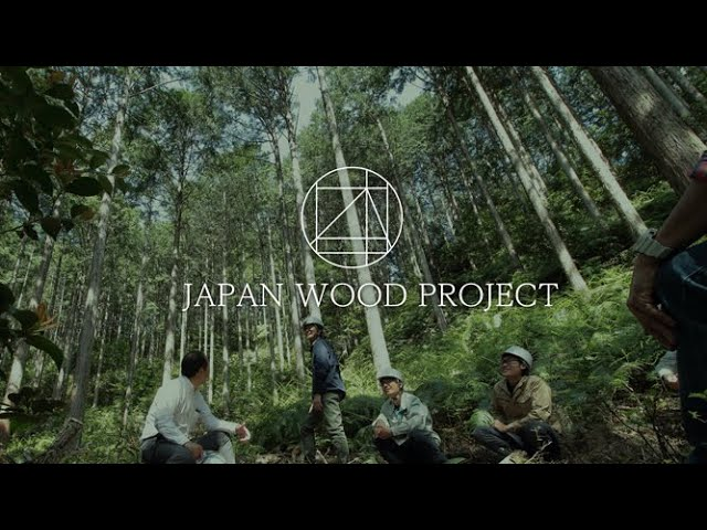 GOOD DESIGN AWARD 受賞|JAPAN WOOD PROJECT