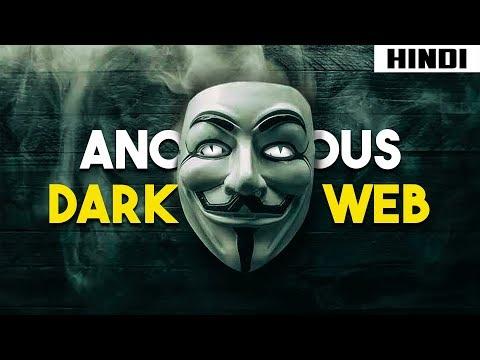 What is Dark Web - Late Night Show   Haunting Tube in Hindi
